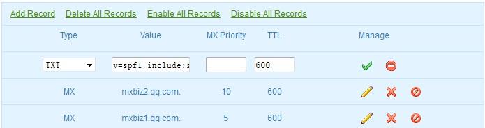 添加SPF记录